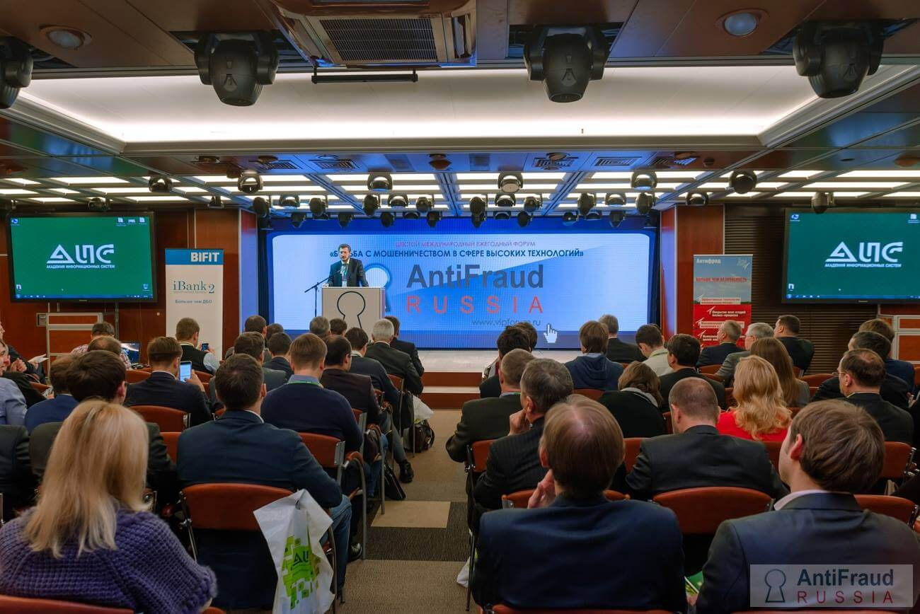 Доклад Романа Прохорова на форуме ANTIFRAUD RUSSIA-2015
